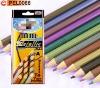 12 Metallic Color Pencils