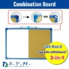 2-in-1 combination board