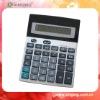 2012 New Desktop Calculator