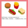 2012 SHAPED FOOD ERASERS FOR IDEA PROMOTIONAL GIFT