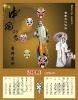 2012 chinese type wall calendar
