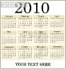 2012wall /table fashion delicate  calendar printing