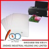 240G/A3 Double-sided high glossy waterproof photo paper