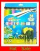24pcs colorful pencil