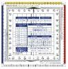 8014 Rigid Aero Flight Ruler
