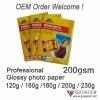 A4 210G Medium Waterproof Glossy Inkjet Photo Paper, (M), High Quality, Best Price