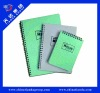 A4,A5 Notebook for the stationery set(tdb-00323)