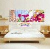 Abstract Art Poster Print