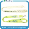 Bamboo Screen Printing Lanyard