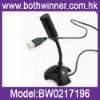 Cheap usb computer microphone