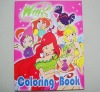Children magic coloring fabric childrens books
