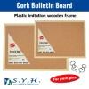 Cork Bulletin Board