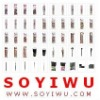 Cosmetic - ART BRUSH - - with #1 SOURCING AGENT from YIWU, the Largest Wholesale Market - 12333