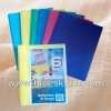 Eco-friendly paper file folder  (BLY8 - 0006 MF)