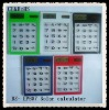 Electronic gift calculator&Solar calculator