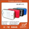 Ex-ken protable projector for home theather with 12 lm