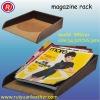 Faux leather magazine rack