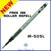 Free ink rollerball refill