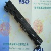 Fuser Guide Delivery RC1-3977-000 for HP2420