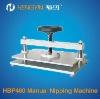 Hengyin-HBP460 Nipping Machine
