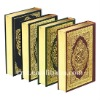 Holy Quran book with 4GB built-in memory readpen