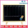 Home supplies message board