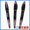 LT-B300 metal ballpoint pen