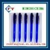 Long writing gel ink pen