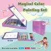 Multi Function Writing & Painting Set