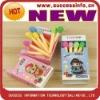 Novel Eraser Set