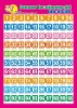 Number from 1-100 spanish letters for kid's study wall map