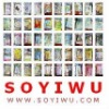 Office Supply - ENVELOP - - with #1 SOURCING AGENT from YIWU, the Largest Wholesale Market - 7482