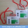 PVC Badge Holder for exhibition entrance cards XYL-D-CC034