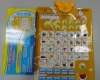 Russian E-Sound Wall Chart for eductional toys