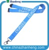 Screen Printing Lanyard