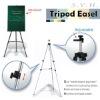 Tripod easel