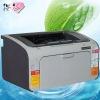 Used HP1007 laserjet printer