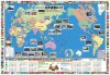 Various kinds of world maps