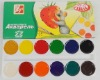 Watercolor Paint Set With 6 Colors