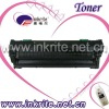 black toner cartridge EPB for Canon LBP-1000/32X