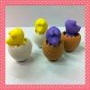 chick &egg 3D shape eraser