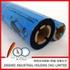 compatible fax film for KX-FP208CN use for KX-FA52