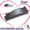 compatible toner Q2612A cartridge
