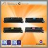 compatible toner cartridge Q3960-3963A for printer HP 2550