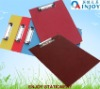 diouble side clip board