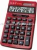 electronic calculator desktop calculator with red color KT-1000L