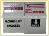 express Enclosed Envelope