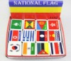flag novelty eraser set