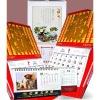 gold stamping wall calendar printing