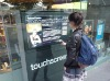 """interactive touch foil 30"""" ,"""